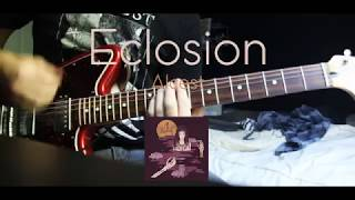 Alcest - Eclosion [GUITAR COVER]