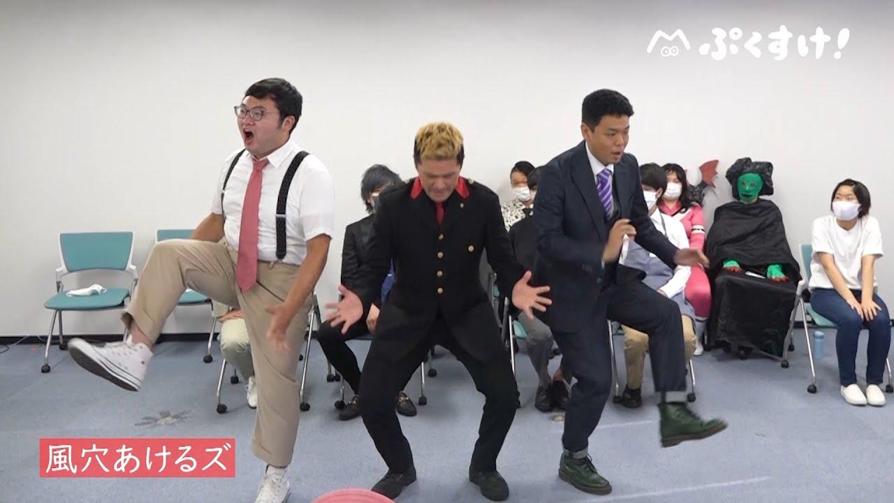 若手芸人×若手ディレクター相思相愛マッチング【ネタ】風穴あけるズ 漫才