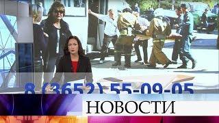 В МЧС в связи со взрывом в Керченском политехническом колледже открыли горячую линию.