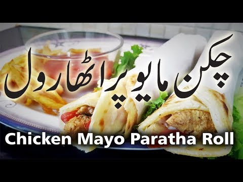 Chicken Mayo Roll Recipe – Chicken Paratha Roll Kids Lunch Box Idea – Breakfast Recipe