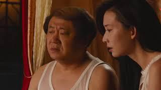 道士下山,范伟、林志玲在房中做事, 遭王宝强在窗外偷看 高清