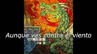 Toki no uta - Aoi Teshima -Gedo Senki -Sub Español