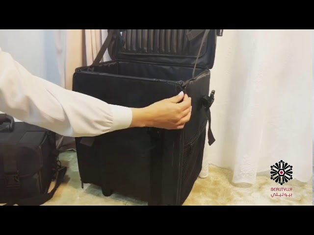 فيديو شنطة مكياج متنقلة مع الأدراج