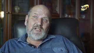 Иван Штрэк: Жизнь шахтера оценивается дешево