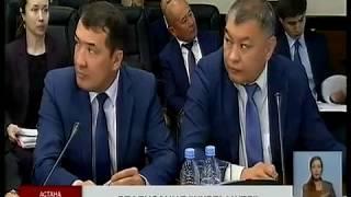 Сенаторы предлагают правительству задействовать пенсионные накопления в программе «Нұрлы жер»