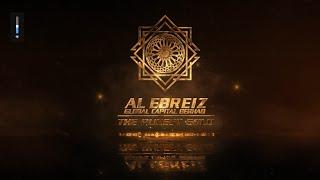The search of Al Ebreiz