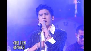Hong Kyung-min - Take it, 홍경민 - 가져가, Music Camp 20010526