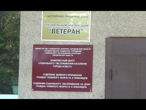 Студенты медицинского отряда «Пульс» посетили дом «Ветеран» и центр «Забота»
