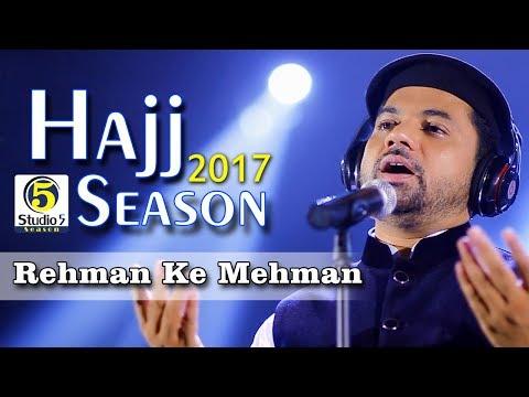 Kalam By Sarwar Hussain