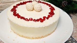 """БЕЗ ДУХОВКИ! Потрясающий Торт """"РАФАЭЛЛО"""" за 5 МИНУТ с Творога!Cake in 5 minutes"""
