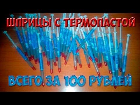 С-пептид инсулин норма у женщин