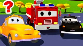 Авто Патруль: пожарная машина и полицейская машина, и Эвакуатор Том пропал в Автомобильный Город