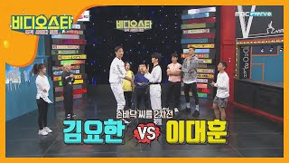 Video Star EP180