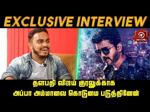 Exclusive Interview With Adithya TV ..