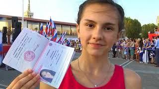 Сочинцы накануне вместе со всей страной отмечали День российского флага. Новости Эфкате