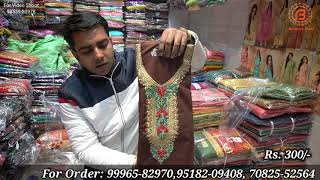 बिल्कुल नए जबरदस्त डिजाइनर सूट सीधे अंबाला से   Bajrangi Textile Ambala का धमाका Ambala Cloth Market