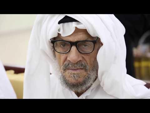 'الإحسان' تحتفي بالمسنين في عجمان