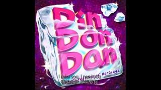 Din Don Dan (Extended Mix) / Ryu☆ feat.Mayumi Morinaga  (中文字幕Chinese Translation)(DDR,FTT2,DEA)