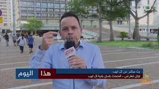 بلدية تل أبيب وصناعة الكذب