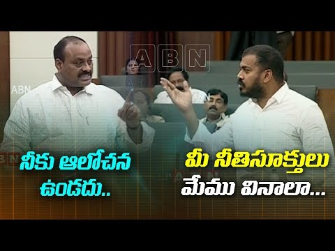 Acham Naidu Vs Minister Anil Kumar Yada | Water Sharing Issue |  AP Assembly Budget Session