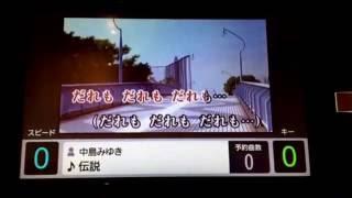 伝説中島みゆきKA