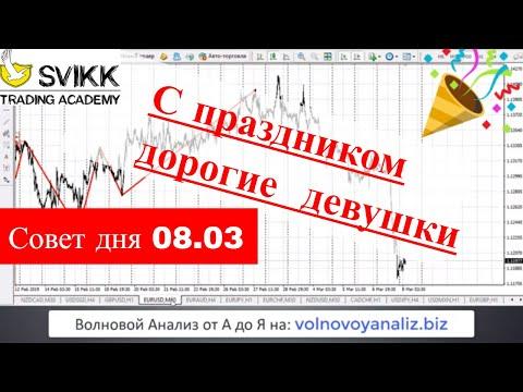 Тинькофф брокер еврооблигации