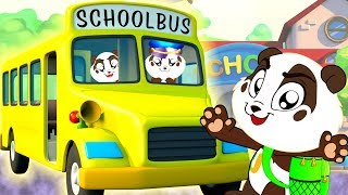Panda Bo goes to School and Have Fun - Cartoon Animation for Kids
