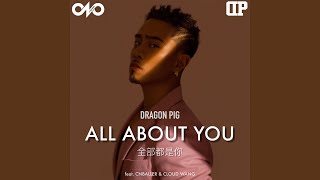 All About You (feat. Cnballer, Cloud Wang)