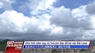 Đài PTS – bản tin tiếng Việt ngày 29 tháng 6 năm 2021