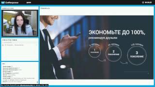 UDS Game - международная дисконтная система + Франшиза