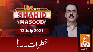 Live with Dr. Shahid Masood   GNN   13 July 2021