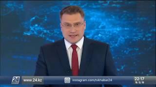 Выпуск новостей 22:00 от 18.12.2018