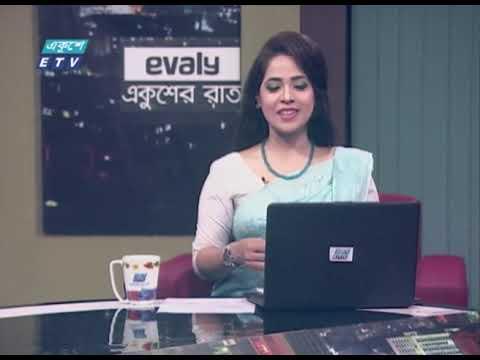 একুশের রাত || কতটা বসবাসের যোগ্য ঢাকা || 17 June 2021 || Ekusher Raat || ETV Talk Show