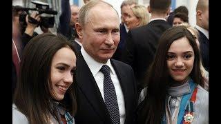 Медведева и Загитова у Путина. (Вручение БМВ)