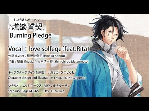 【Steam】The Amazing Shinsengumi: Heroes in Love thumbnail