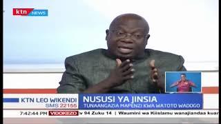 Mapenzi kwa watoto wadogo |Nususi Ya Jinsia