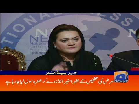Geo Headlines  01 PM | 15th November 2019