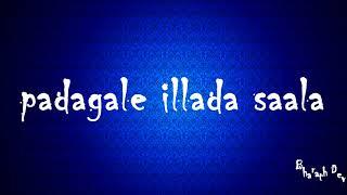 Gatiya Ilidu Lyrics | Ulidavaru Kandante | Kannada song