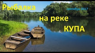 Рыбалка на реке киренга иркутской области
