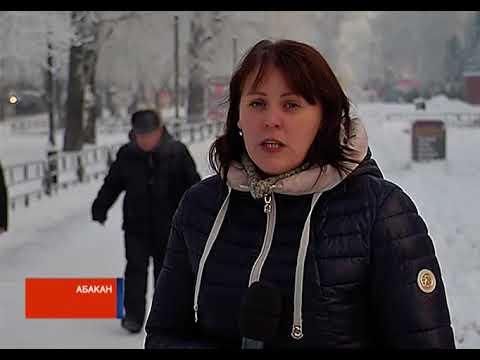 В Хакасии появится новая категория пенсии