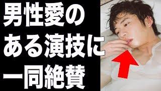おっさんずラブ田中圭、男性同士の恋を表現した