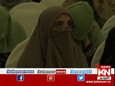Dora-e-Tafser-e-Quran 27 April 2020 | Kohenoor News Pakistan