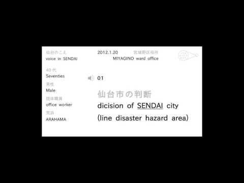 Voice in Sendai – Forties, Male, Office Worker, Arahama –