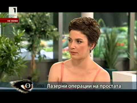 Простатата масаж Москва ЕО