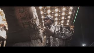 DJ Paul KOM 'Ain't Gone Love It' ft. Weirdo Westwood King [Official Video]