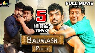 Badmash Pottey   Hindi Latest Full Movies 2016   Gullu Dada   Hyderabadi Movies   Sri Balaji Video
