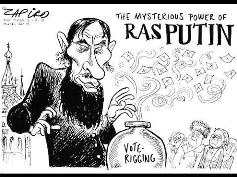 РЧВ №19 Карикатуры на Путина, Англия убивает Распутина