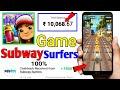 Subway Surfers Game को खेलकर अनलिमिटिड कमाओ | Rs ₹ 500/- Paytm | Earn Money by Playing Subway Surfer