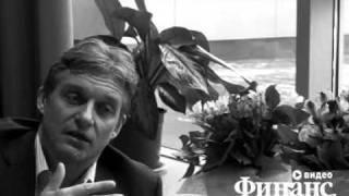 """Олег Тиньков """"О своих и чужих деньгах"""""""