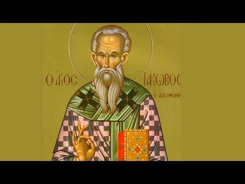 Les Pères chrétiens d'Orient : Jacques de Saroug (série de l'Avent 4/4)